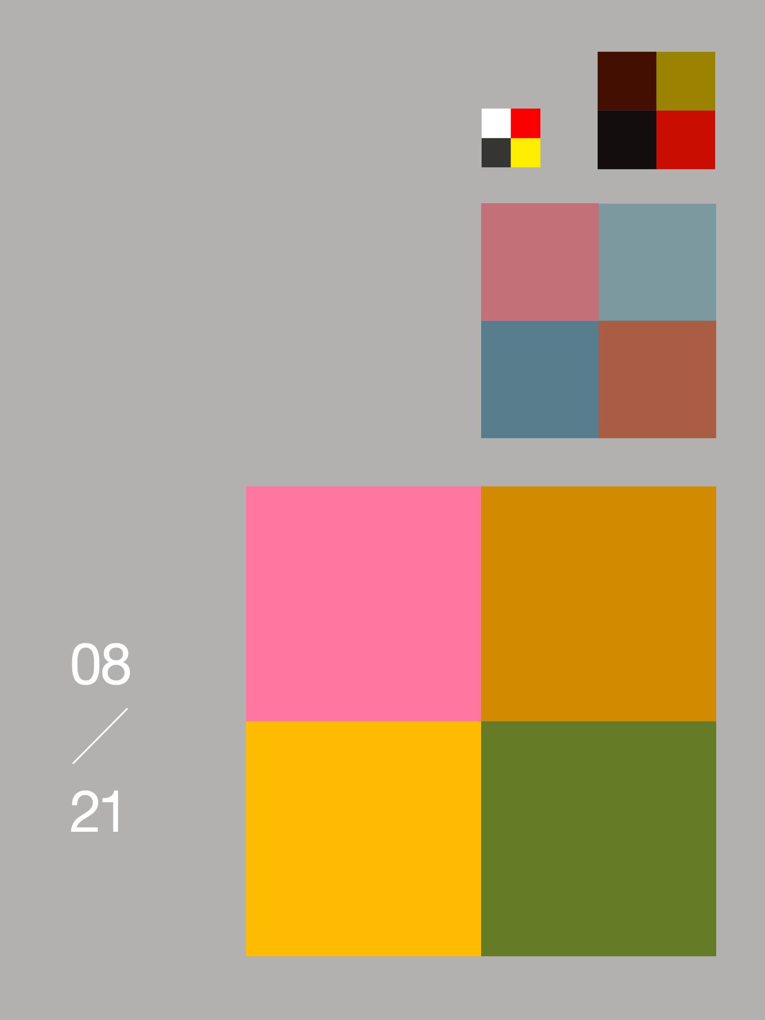 August's Best Music